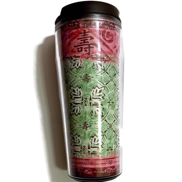 2004 Starbucks Love, Friendship, Health Tumbler